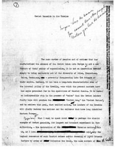 An illegible photocopy of the first page of Lemkin's work on the Ukrainian Genocide.