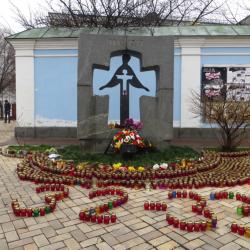 Holodomor Memorial Day