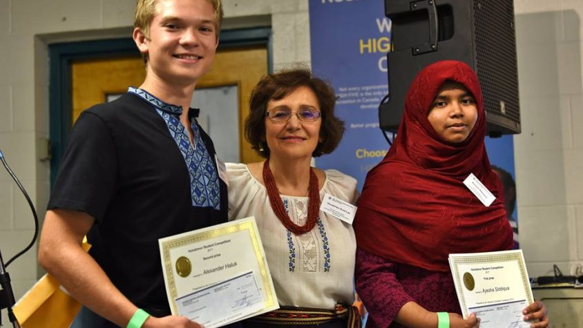 2017 Holodomor Student Competition Awards