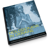 Holodomor In Ukraine, The Genocidal Famine: 1932-1933