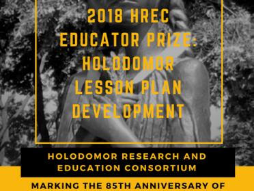 Five Educators Awarded the 2018 HREC Educator Prize