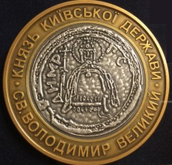 Great Medal