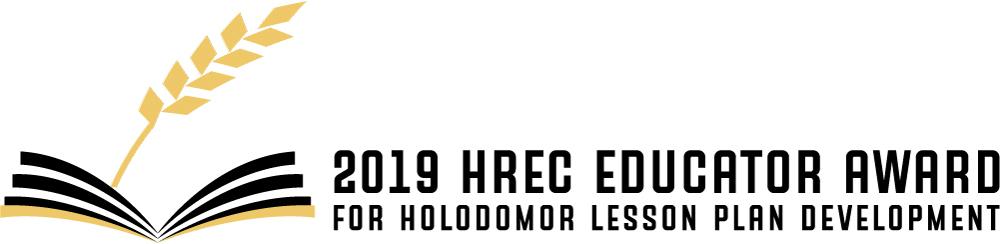 2019 HREC Educator Award for Holodomor Lesson Plan Development