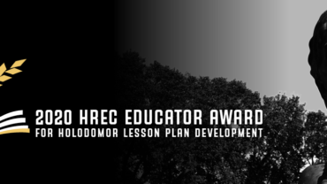 2020 HREC Educator Award for Holodomor Lesson Plan Develo...