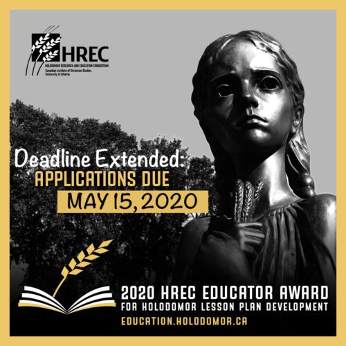 2020 Hrec EDU Award