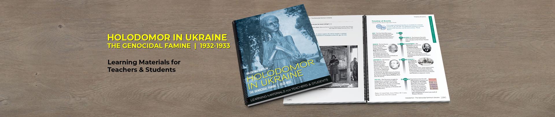 Holodomor-in-Ukraine book