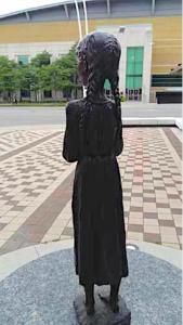 Toronto Bitter Memory Memorial