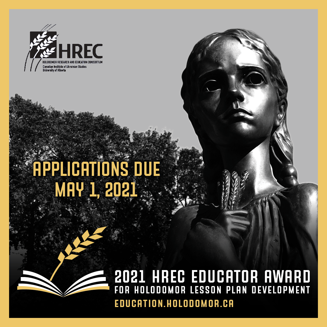 2021 Hrec EDU Award