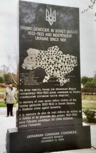 Windsor Holodomor Monument with Prof. W.W. Isajiw
