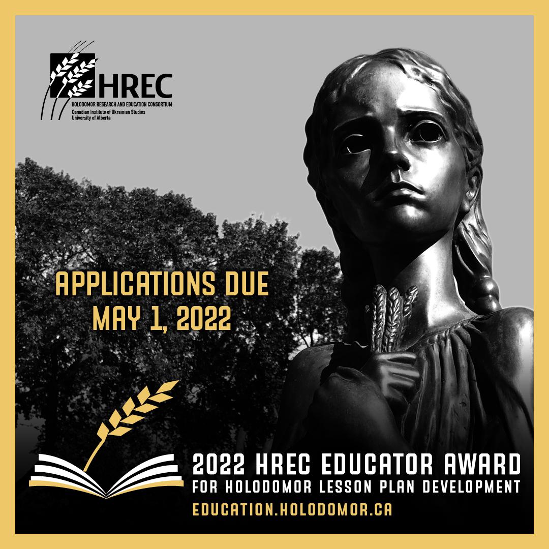 2022 HREC Educator Award