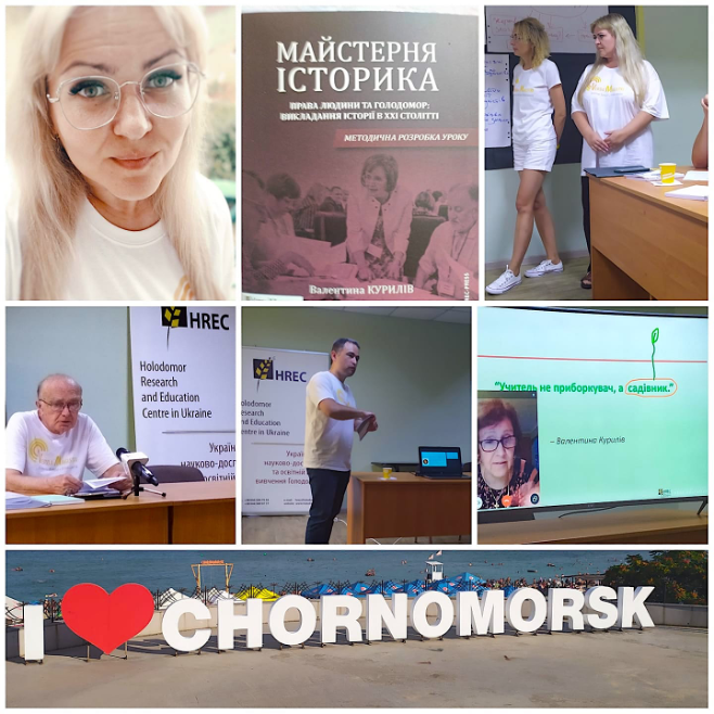 Photo collage created by teacher-participant Anna Kholodniak (Kremenchuk).