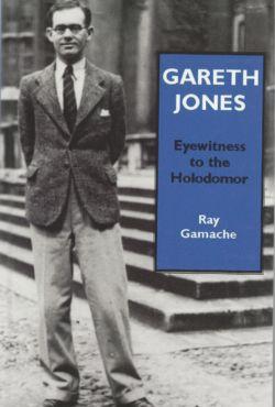 Gareth Jones - Gamache