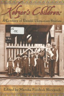"""Skrypuch, Martha,Forchuk, ed., Kobzar's Children: A Century of Untold Ukrainian Stories, """"The Ring"""" . Fitzhenry & Whiteside, 2006. (a short story on the Famine-Genocide suitable for students)."""