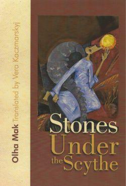 Mak, Olha, Stones Under the Scythe. trans. by Vera Kaczmarskyj, iUniverse Inc., Bloomington, 2011. Suitable young adult novel on the Holodomor in Kharkiv.